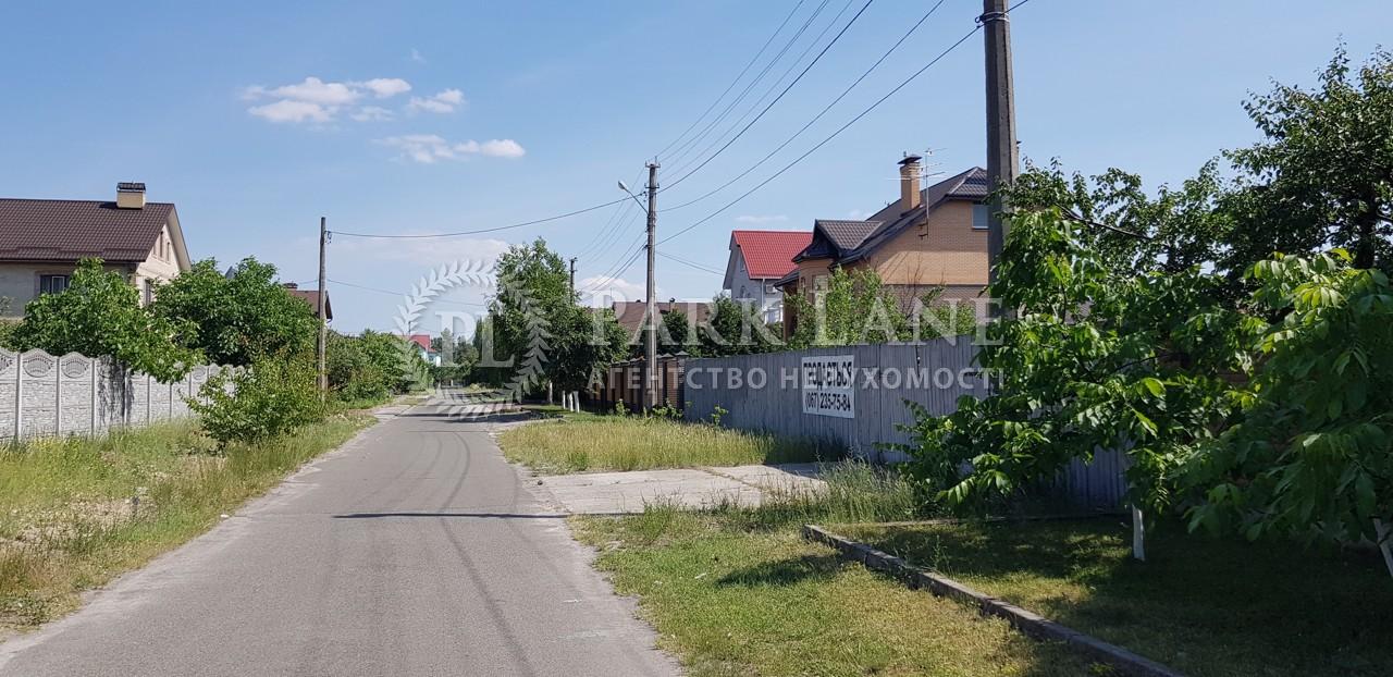 Земельный участок Бортницкий 1-й пер., Киев, R-34120 - Фото 1