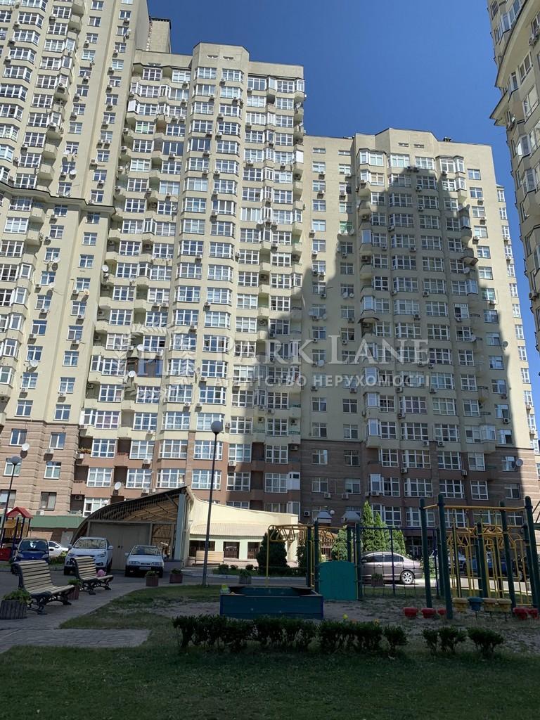 Квартира ул. Кудряшова, 16, Киев, Z-770061 - Фото 4