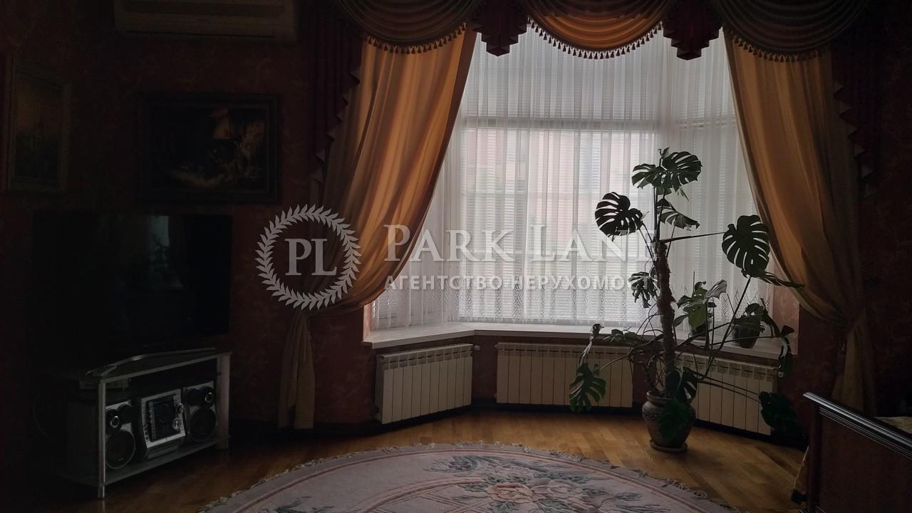Будинок вул. Шкільна, Щасливе, X-27278 - Фото 9