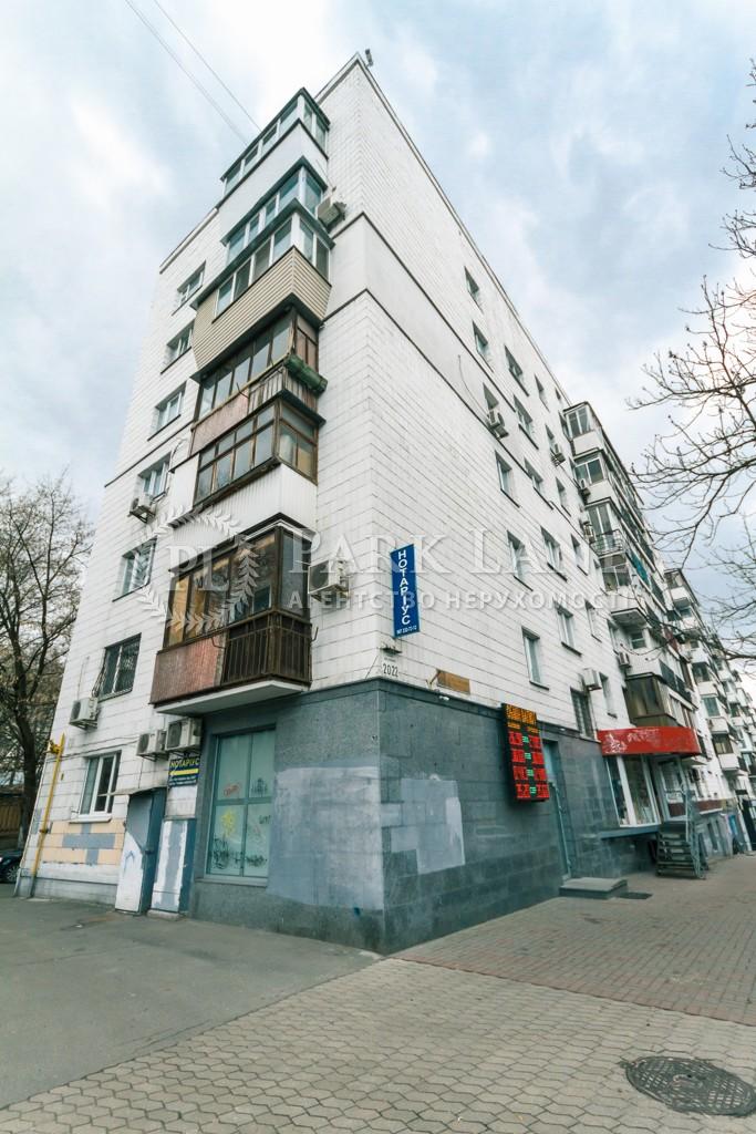 Квартира Леси Украинки бульв., 20/22, Киев, R-21075 - Фото 1