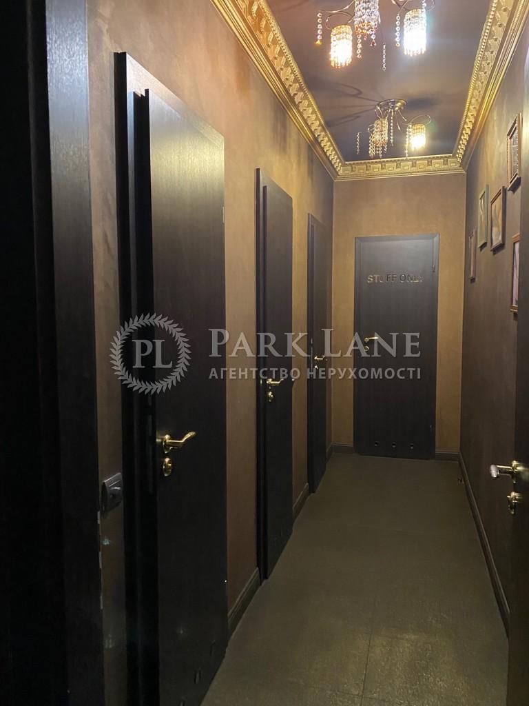Нежитлове приміщення, B-100796, Велика Васильківська, Київ - Фото 18