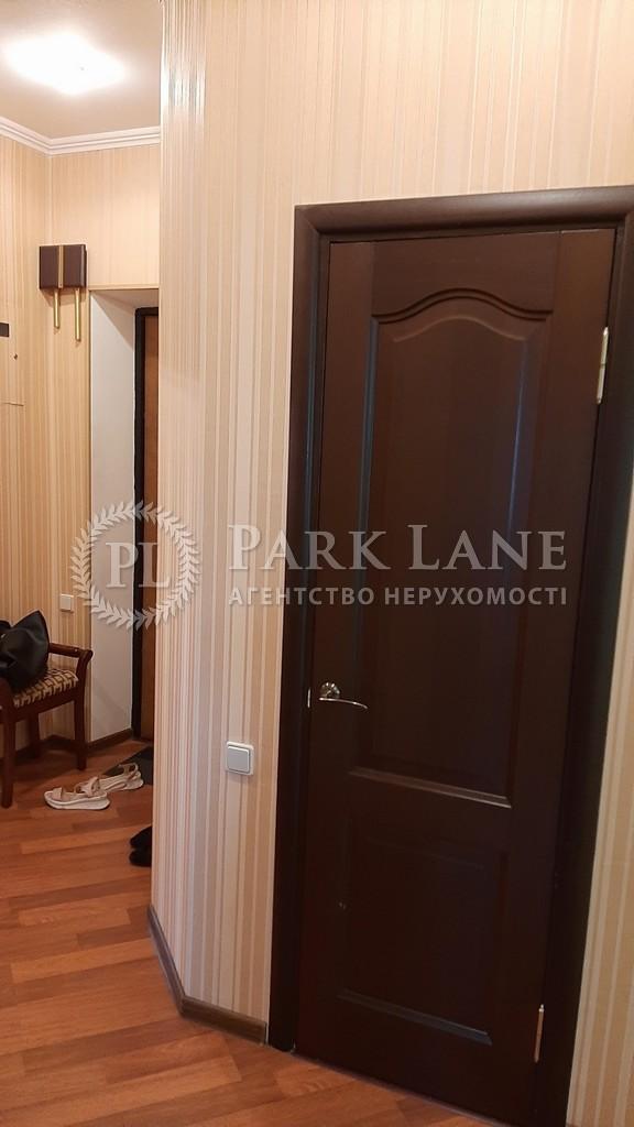 Квартира ул. Круглоуниверситетская, 2/1, Киев, X-1904 - Фото 5