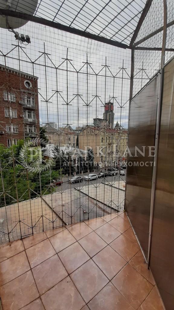 Квартира ул. Круглоуниверситетская, 2/1, Киев, X-1904 - Фото 6