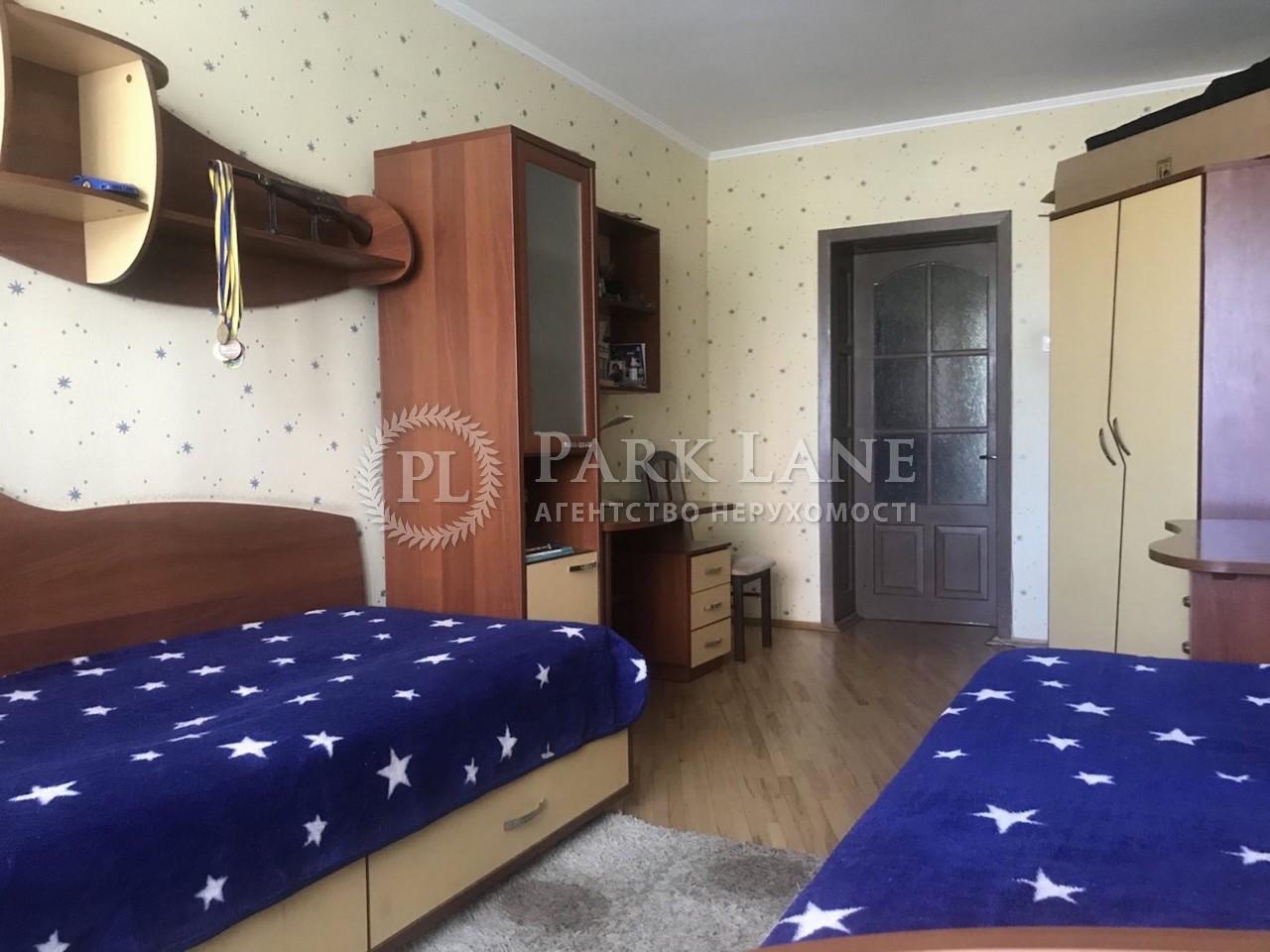 Квартира ул. Ломоносова, 34/1а, Киев, R-34152 - Фото 7