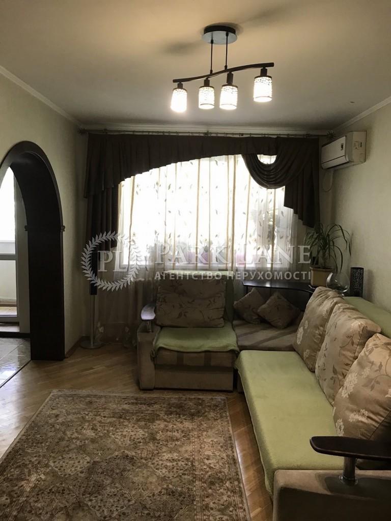 Квартира ул. Ломоносова, 34/1а, Киев, R-34152 - Фото 2