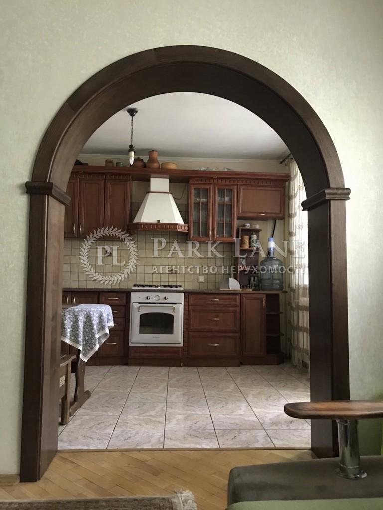 Квартира ул. Ломоносова, 34/1а, Киев, R-34152 - Фото 9