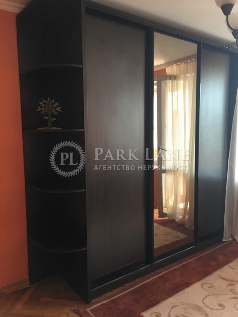 Квартира ул. Глебова, 2, Киев, Z-1384757 - Фото 4