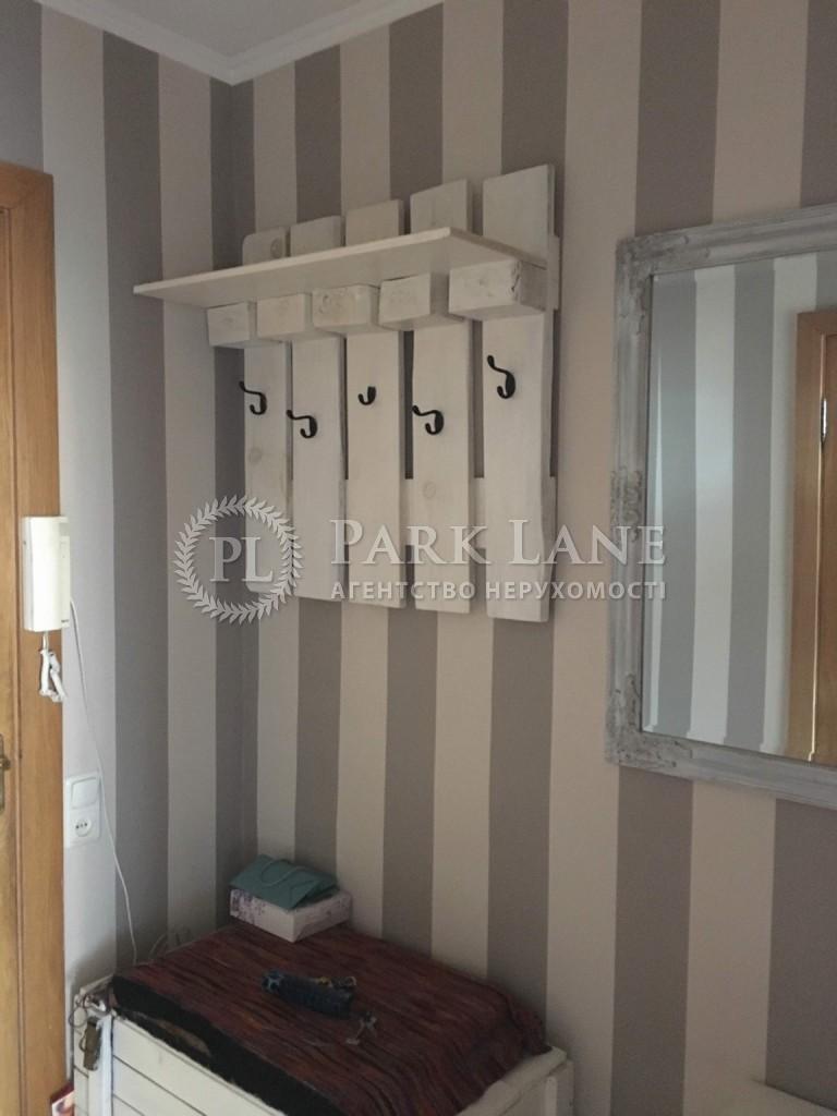 Квартира ул. Глебова, 2, Киев, Z-1384757 - Фото 8