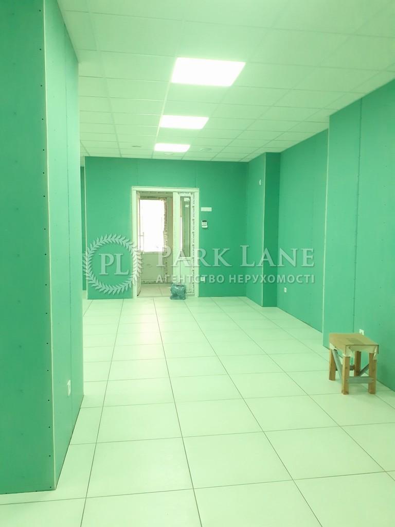 Нежилое помещение, ул. Донца Михаила, Киев, Z-684588 - Фото 8