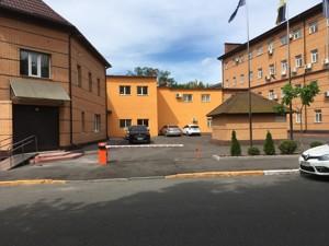 Коммерческая недвижимость, B-100819, Ямская, Голосеевский район