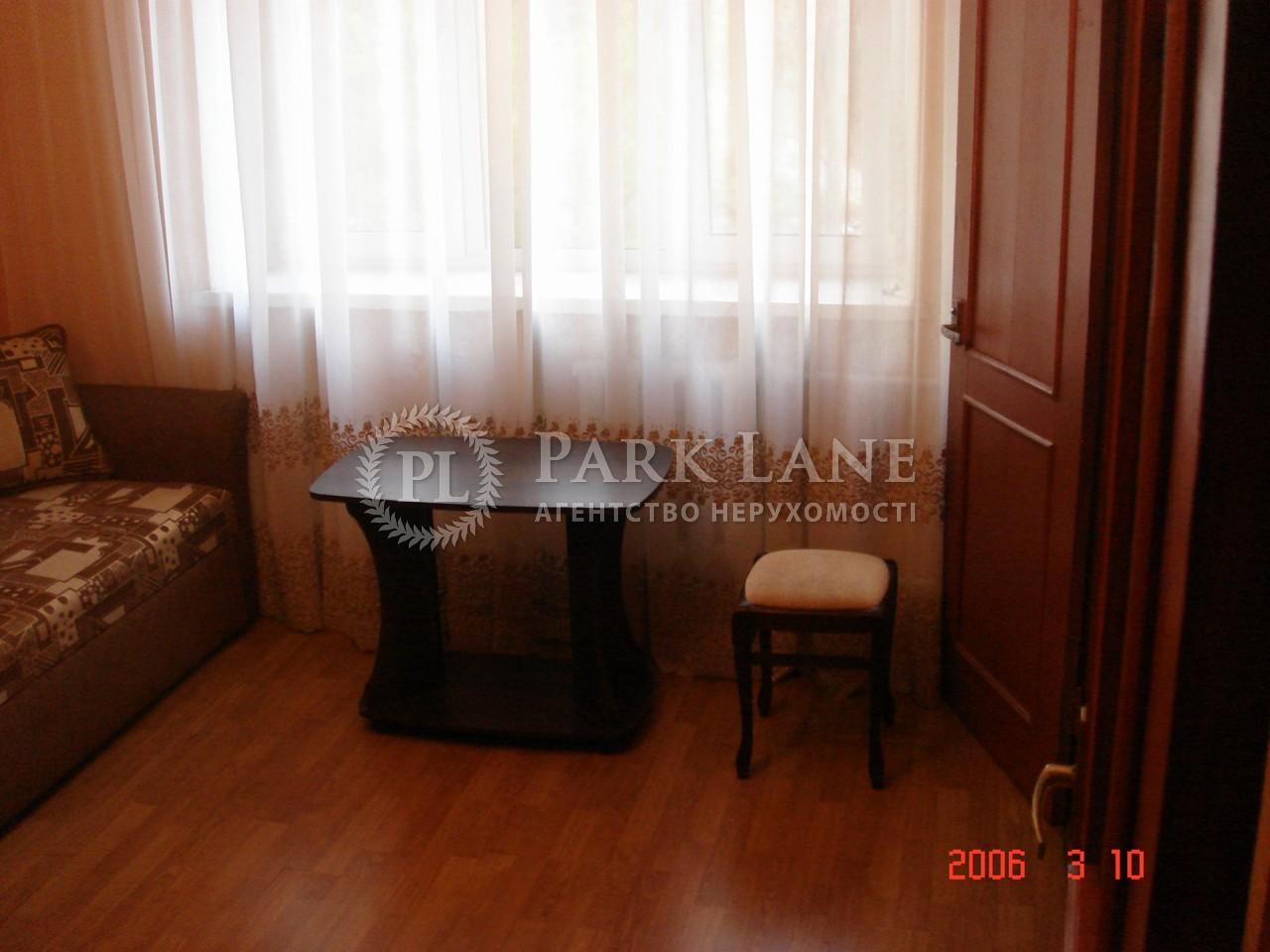 Квартира ул. Бойчука Михаила (Киквидзе), 41, Киев, X-17129 - Фото 2