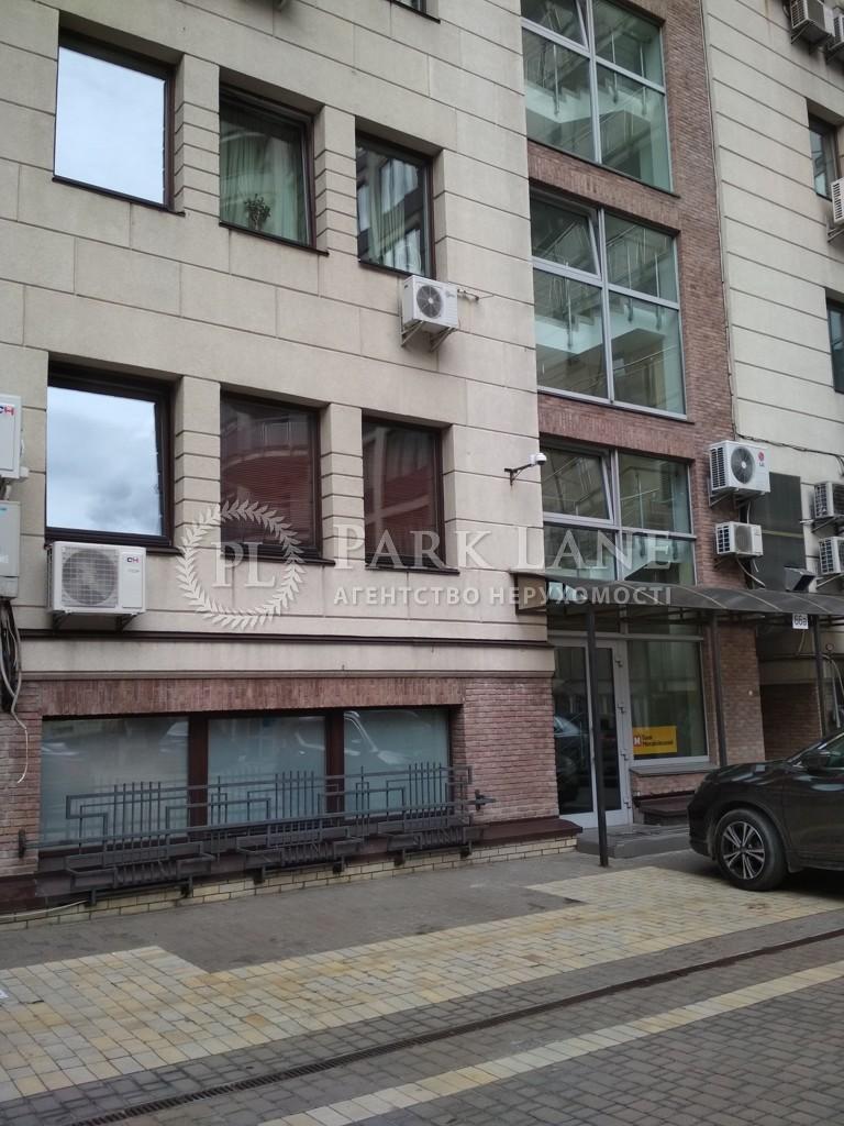 Офис, J-29361, Шевченко Тараса бульв., Киев - Фото 9