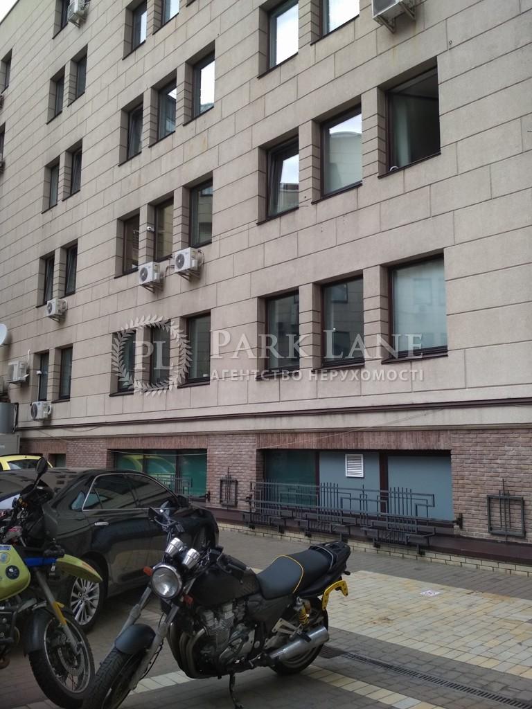 Офис, J-29361, Шевченко Тараса бульв., Киев - Фото 10