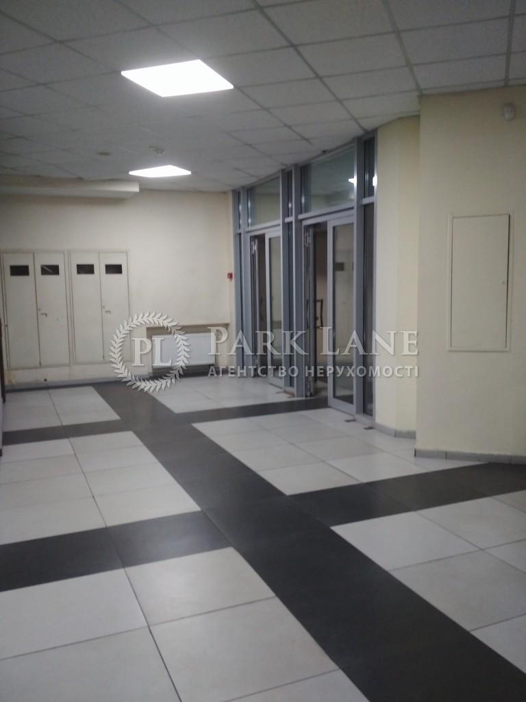 Офис, J-29361, Шевченко Тараса бульв., Киев - Фото 3