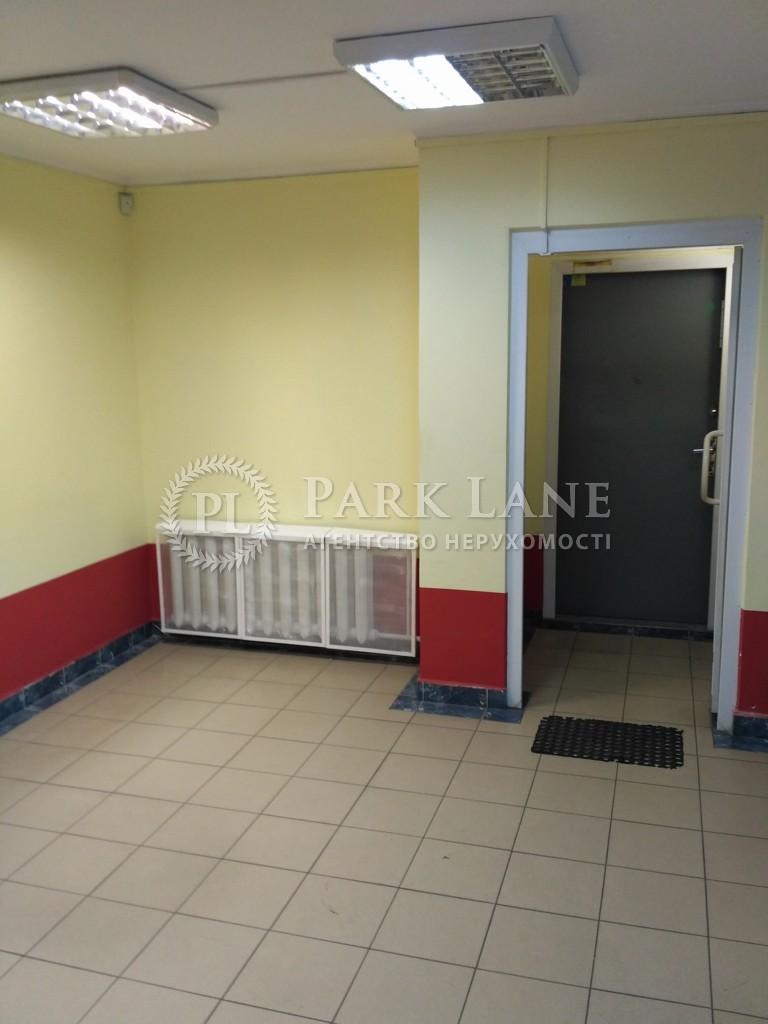 Нежилое помещение, ул. Декабристов, Киев, R-34189 - Фото 8