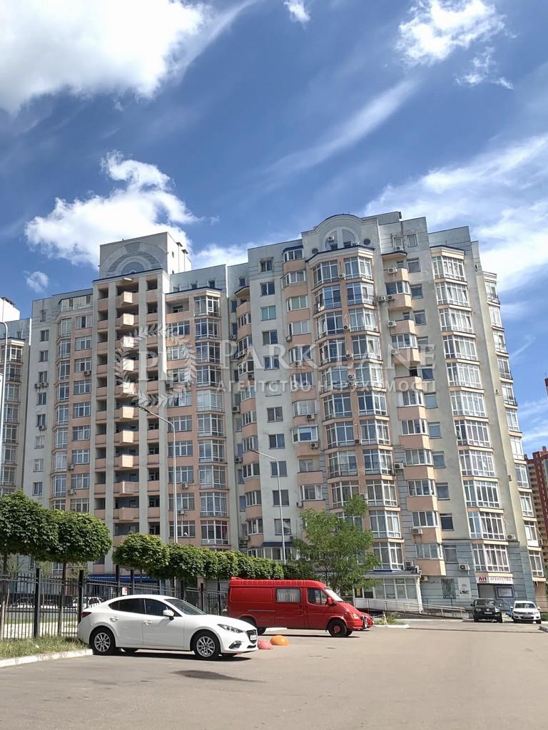 Квартира ул. Ломоносова, 54а, Киев, Z-796173 - Фото 5