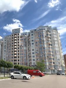 Нежилое помещение, I-31282, Ломоносова, Киев - Фото 5