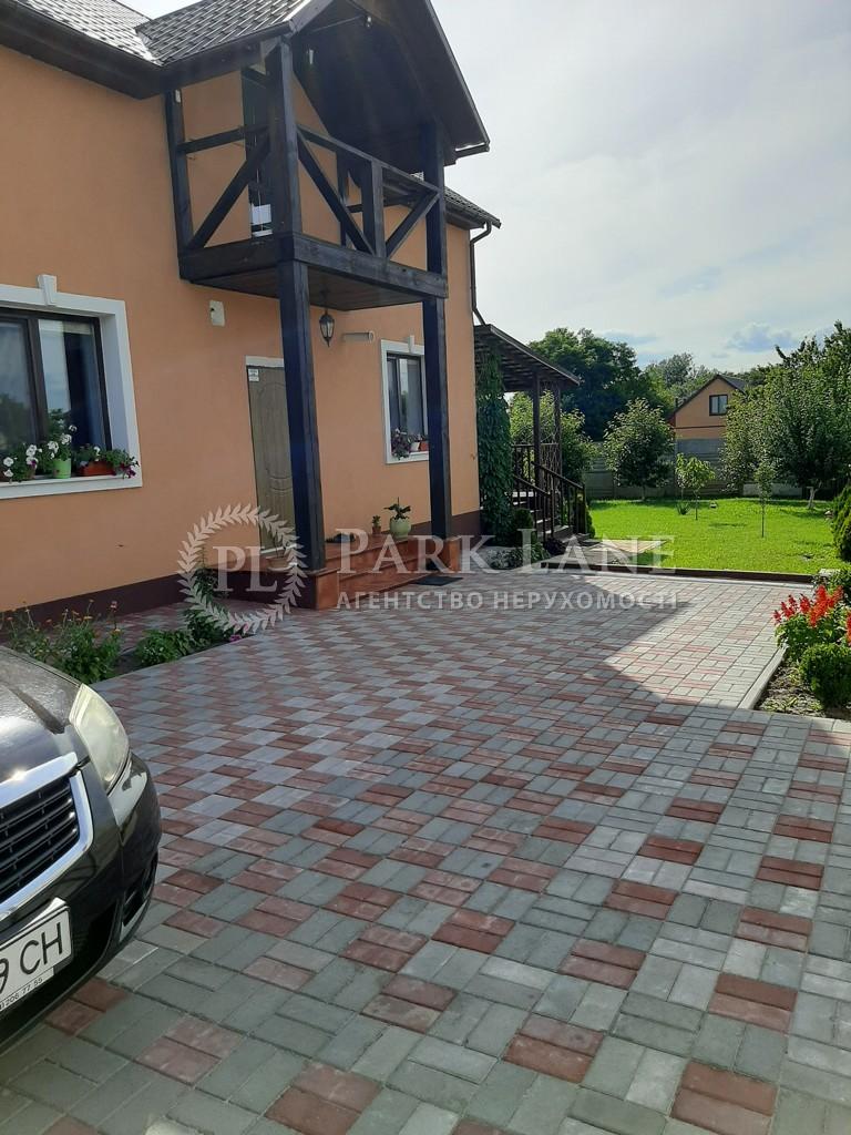 Дом Лычанка, Z-305071 - Фото 1