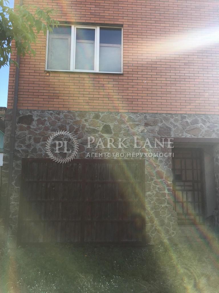Дом ул. Осиповского, Киев, Z-589284 - Фото 11