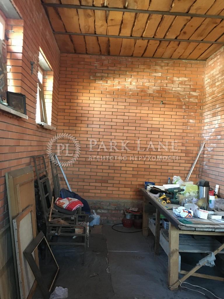 Дом ул. Осиповского, Киев, Z-589284 - Фото 8