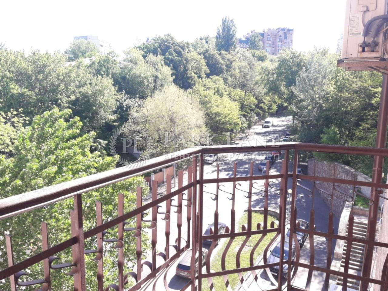 Квартира Бехтеревский пер., 14, Киев, K-29862 - Фото 26