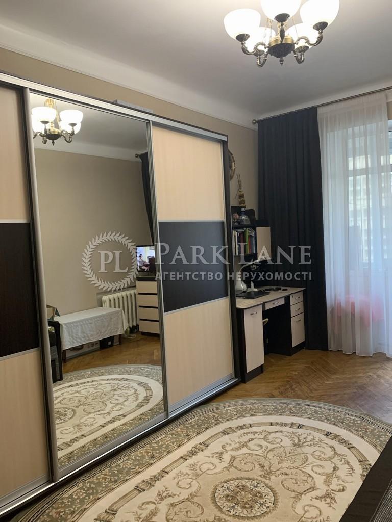 Квартира Кловский спуск, 10, Киев, R-5546 - Фото 4