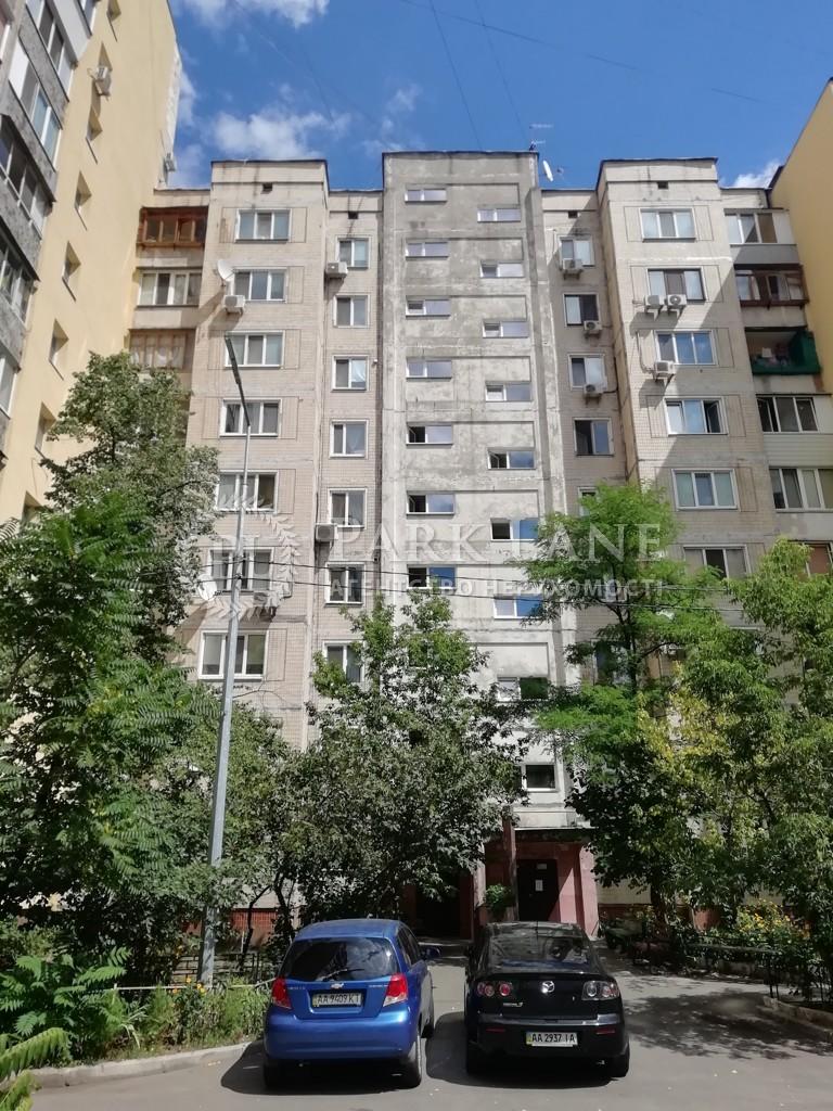 Квартира ул. Гайдай Зои, 7, Киев, N-22107 - Фото 15