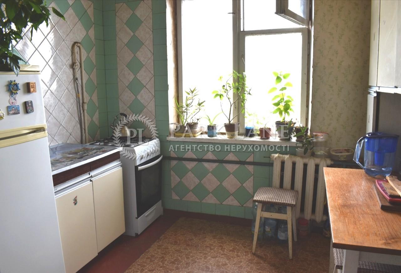 Квартира ул. Гайдай Зои, 7, Киев, N-22107 - Фото 8