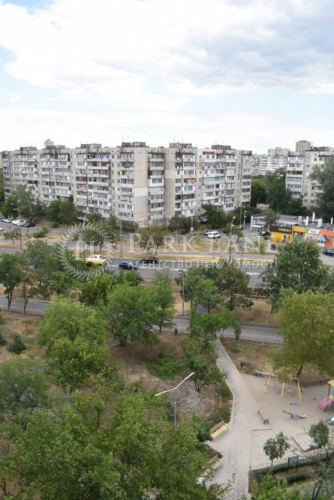 Квартира ул. Гайдай Зои, 7, Киев, N-22107 - Фото 13