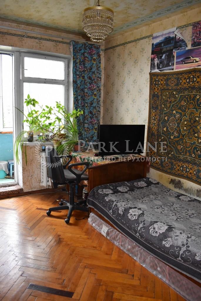 Квартира ул. Гайдай Зои, 7, Киев, N-22107 - Фото 6