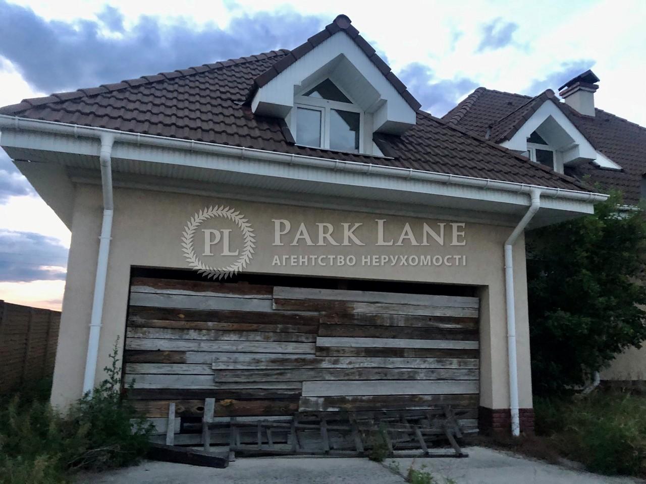 Будинок Мощун (Києво-Святошинський), M-4198 - Фото 1