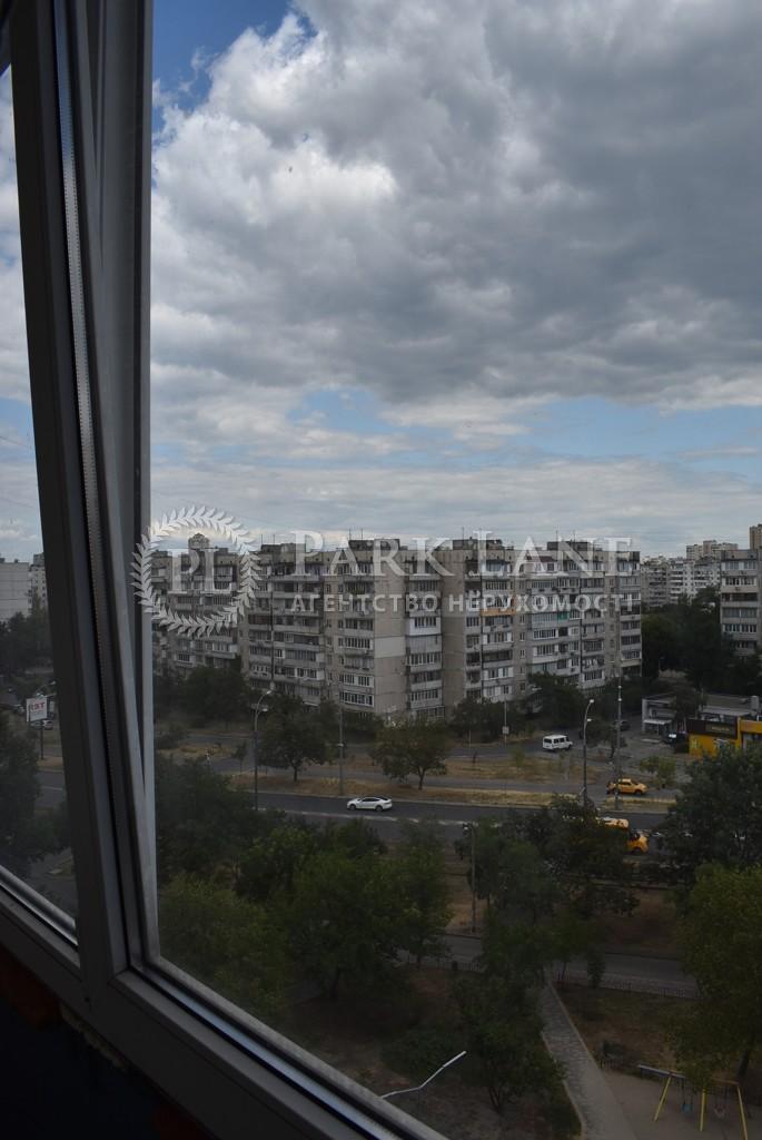 Квартира ул. Гайдай Зои, 7, Киев, N-22107 - Фото 12