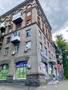 Коммерческая недвижимость, K-28002, Победы просп., Соломенский район