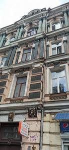 Офіс, Z-678090, Шевченка Т.бул., Київ - Фото 4