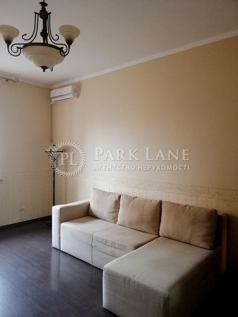 Квартира ул. Черновола Вячеслава, 25, Киев, R-29619 - Фото 3
