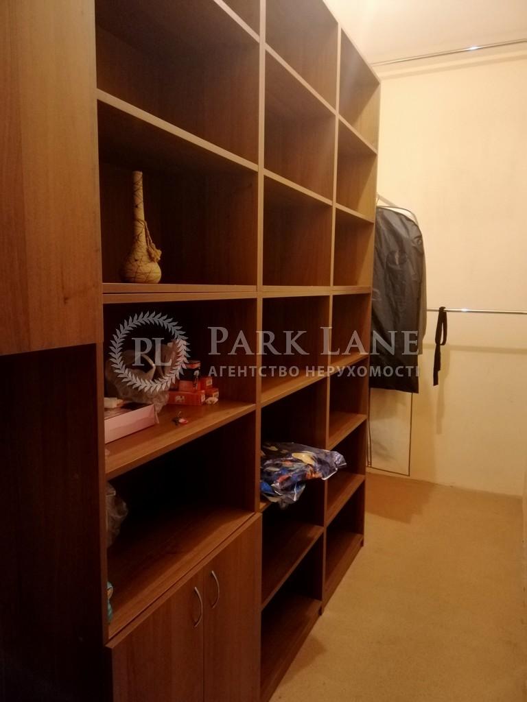 Квартира ул. Черновола Вячеслава, 25, Киев, R-29619 - Фото 17
