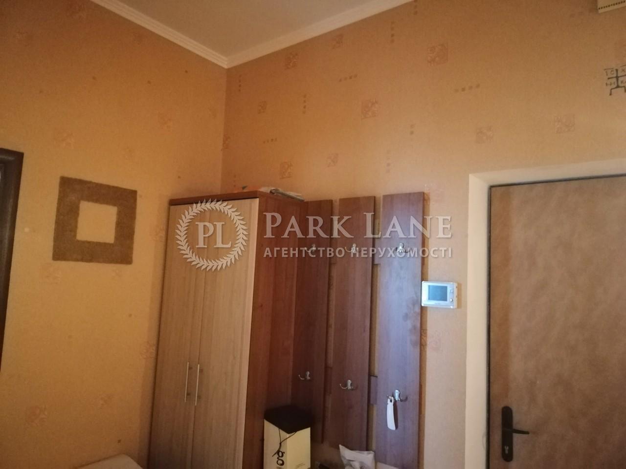 Квартира ул. Черновола Вячеслава, 25, Киев, R-29619 - Фото 23