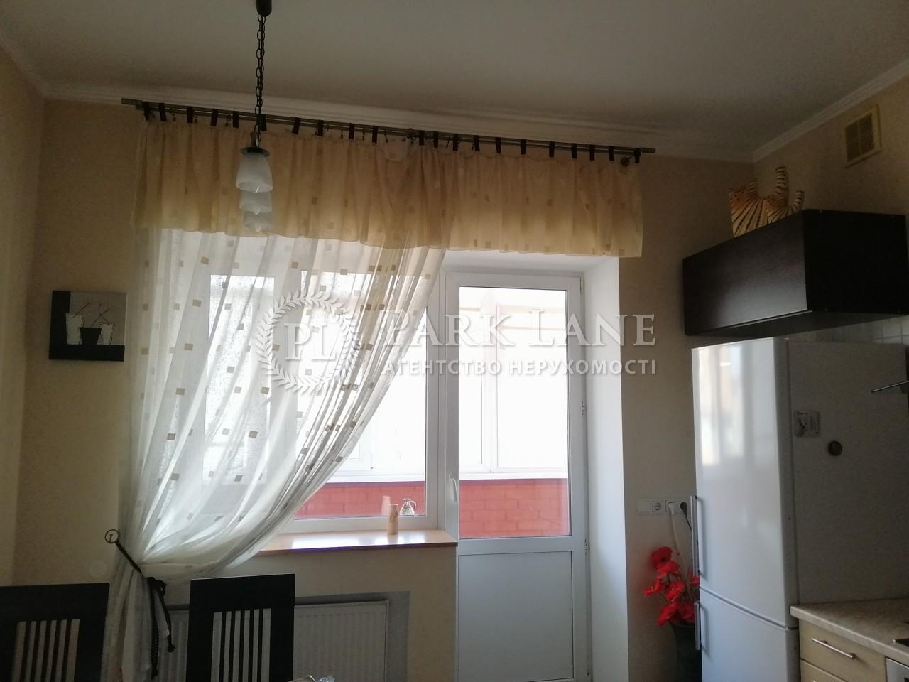 Квартира ул. Черновола Вячеслава, 25, Киев, R-29619 - Фото 12
