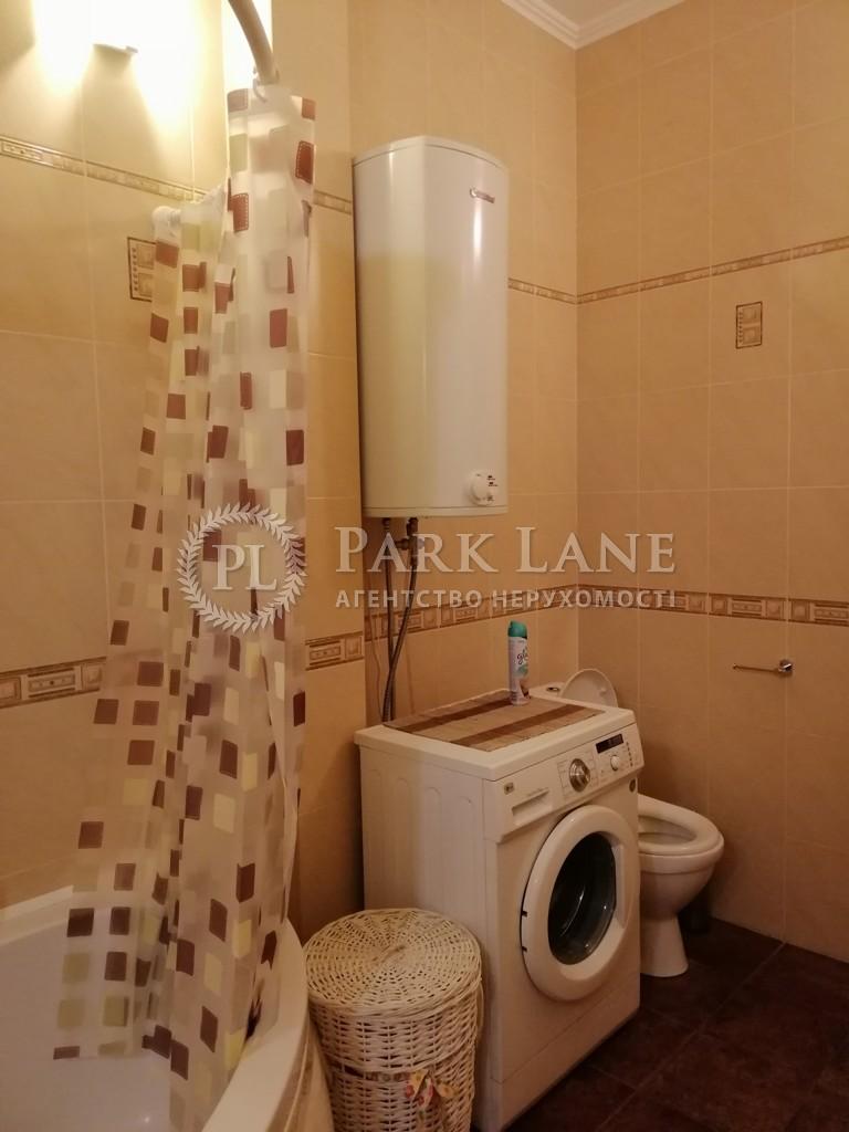 Квартира ул. Черновола Вячеслава, 25, Киев, R-29619 - Фото 14