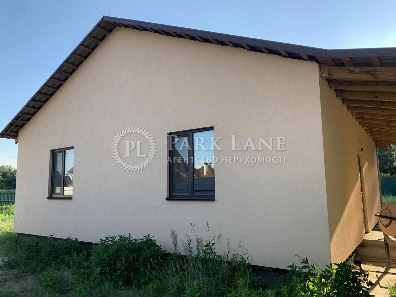 Дом K-29884, Ореховая, Гора - Фото 5