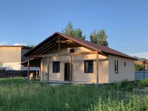 Дом K-29884, Ореховая, Гора - Фото 1