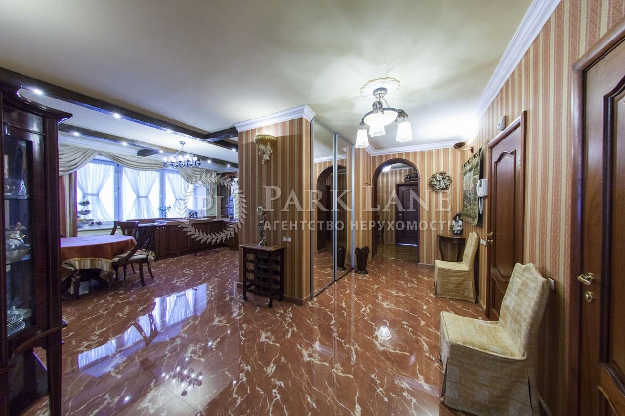 Квартира Героев Сталинграда просп., 24а, Киев, B-100865 - Фото 30