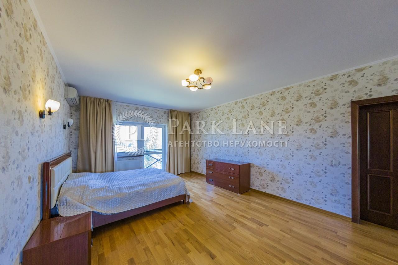 Будинок Горбовичі, B-100866 - Фото 7