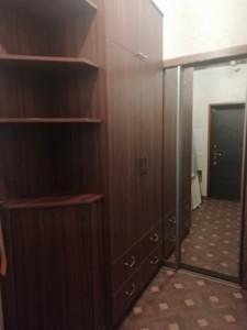 Квартира R-33895, Дарницький бул., 8в, Київ - Фото 23
