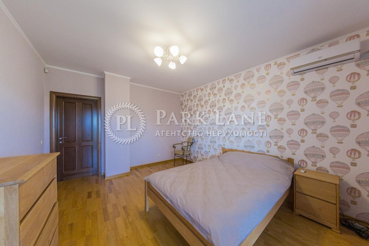 Будинок Горбовичі, B-100866 - Фото 10