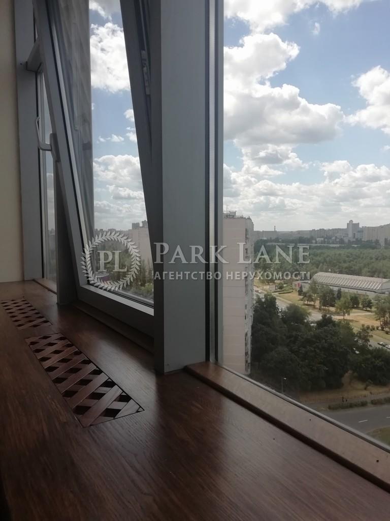 Квартира Дарницкий бульв., 8в, Киев, R-33895 - Фото 18