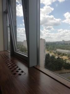 Квартира R-33895, Дарницький бул., 8в, Київ - Фото 21