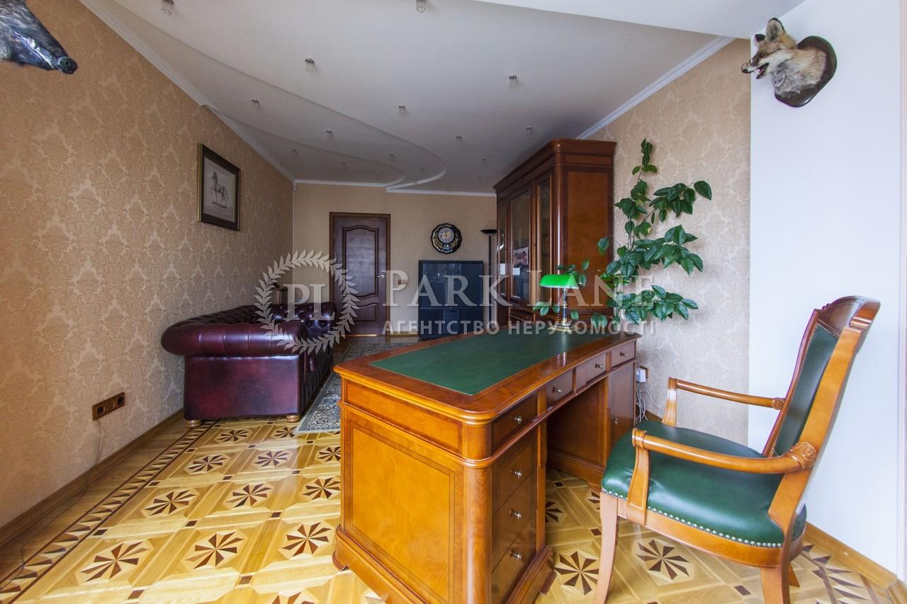 Квартира Героев Сталинграда просп., 24а, Киев, B-100865 - Фото 24