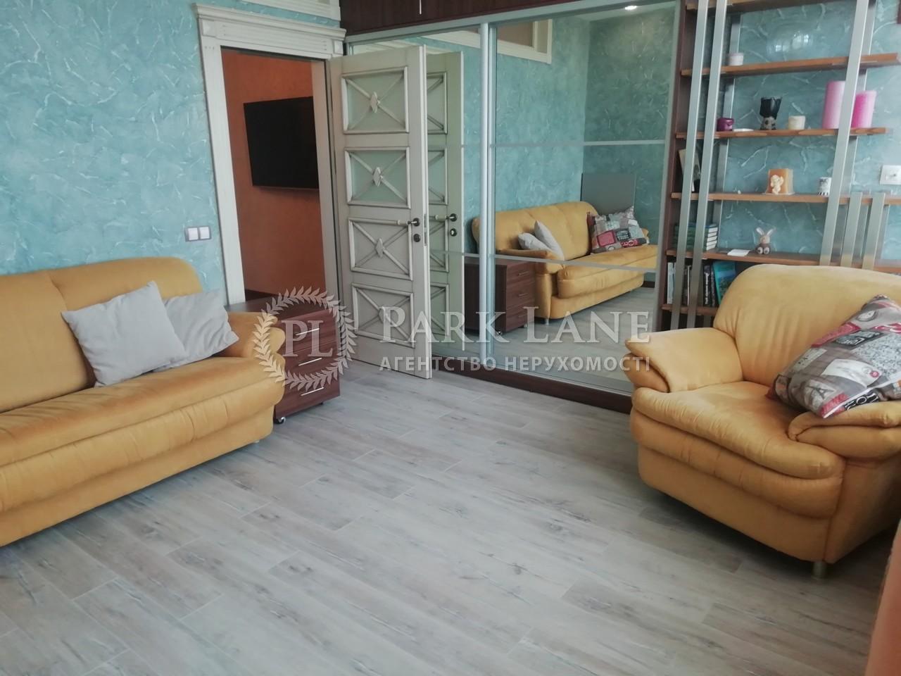 Квартира Дарницкий бульв., 8в, Киев, R-33895 - Фото 3