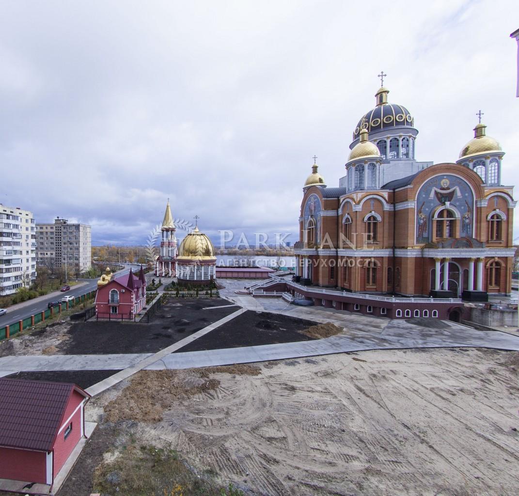 Квартира Героев Сталинграда просп., 24а, Киев, B-100865 - Фото 41